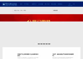 phei.com.cn