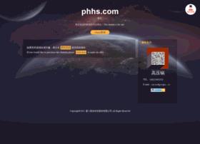 phhs.com