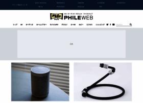 phileweb.com
