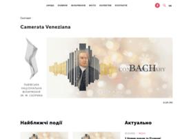 philharmonia.lviv.ua