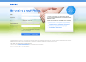 philips.cpaex.ru