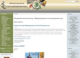 phillumenist.ru