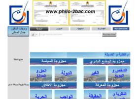 philo-2bac.com