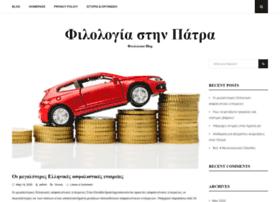 philology-upatras.gr