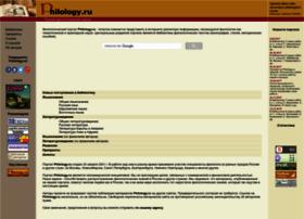 philology.ru
