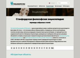 philosophy.ru
