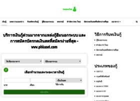 phkaset.com