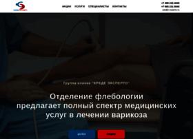phlebo-clinic.ru