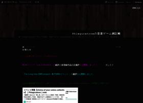 phleguratone-music-games.hateblo.jp