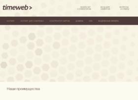 phobos.timeweb.ru