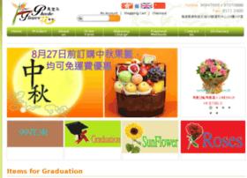 phoebeflower.com.hk