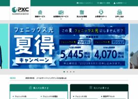 phoenix-c.or.jp