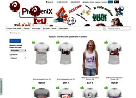 phoenix.printio.ru