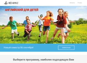 phoenixcenter.com.ua