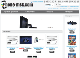 phone-msk.com