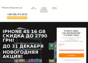 phone-shop.com.ua