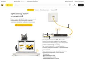 phone.beeline.ru