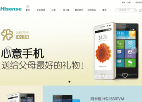 phone.hisense.com