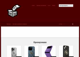 phonebox-bg.com