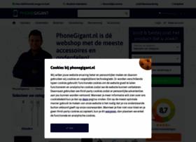 phonegigant.nl