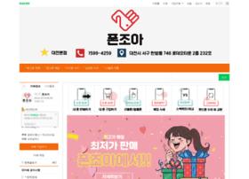 phonejoa.com