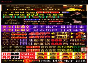 phonemessagepro.com