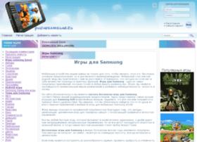 phonesamsung.ru