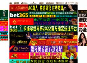 phoneworkshop.net