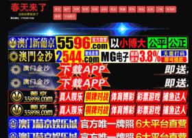 phongkhang.com