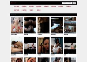 phongve247.com
