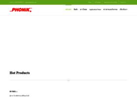 phonik.com