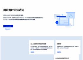 phontol.com