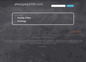 phoojywg2009.com
