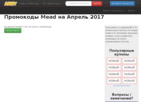 phostore.ru