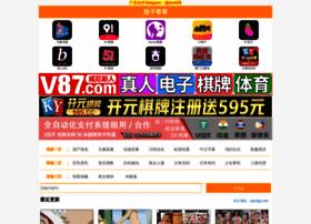 photo-block.com