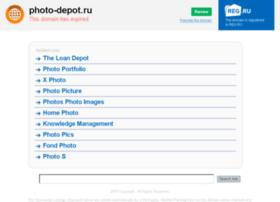 photo-depot.ru