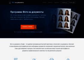 photo-document.ru