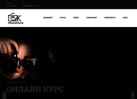 photo-lessons.ru