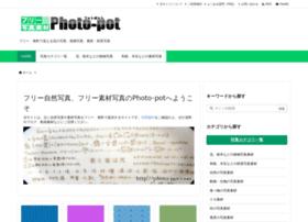 photo-pot.com
