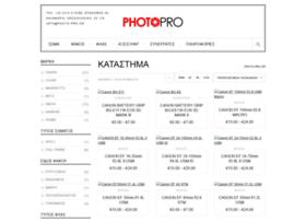 photo-pro.gr