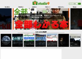 photo-studio9.com