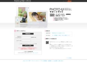 photo-u.jp