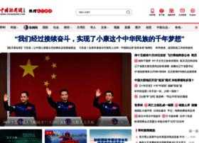 photo.chinanews.com
