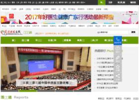 photo.familydoctor.com.cn