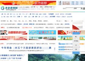 photo.gog.com.cn