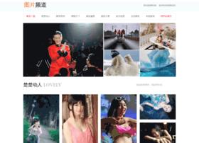 photo.jznews.com.cn