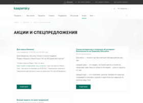 photo.kaspersky.ru