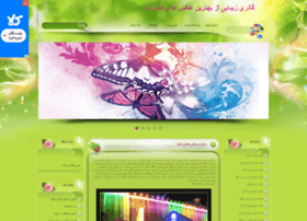photo.mihanblog.com