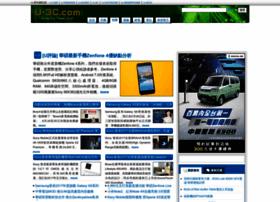 photo.u-3c.com