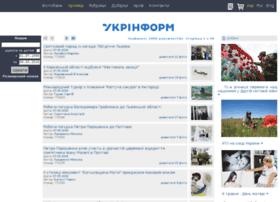 photo.ukrinform.ua